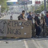 [Repost] Hay que condenar la represión y las medidas neoliberales de Daniel Ortega